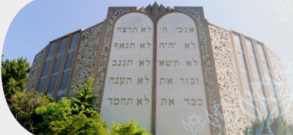 Neveh Shalom, Beaverton, Oregon