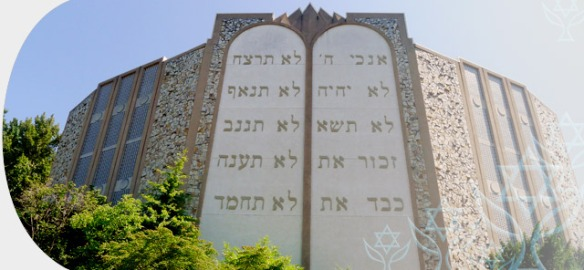 Neveh Shalom, Beaverton, Oregon